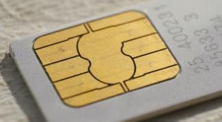 Как перерегистрировать сим-карту