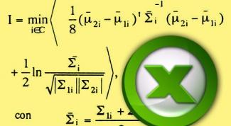 Как в Excel вставить формулу