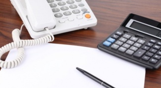 How to reflect in accounting the loan
