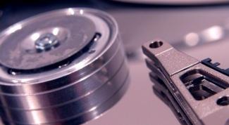 Как назвать жесткий диск