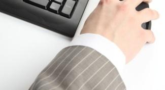 Как вести бухгалтерию на предприятии