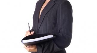 Как наградить работника почетной грамотой