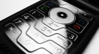Как найти мобильный через спутник