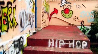 Как быстро научиться танцевать хип-хоп