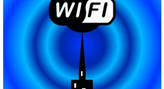 How to configure Wi-Fi point