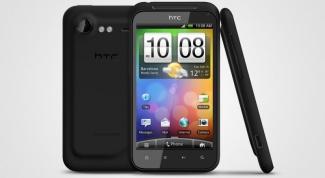 Как включить видеокамеру в телефоне HTC