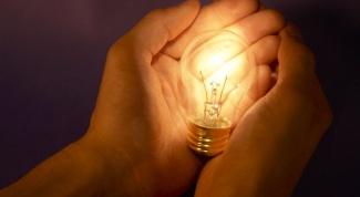 Как можно отключить электроэнергию в 2017 году