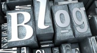 Как вставлять в блог рекламу