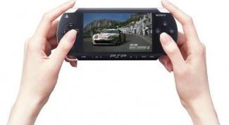 Как на PSP включить игру