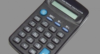 As in the calculator to calculate the degree