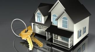 Как можно взять кредит в банке на жилье
