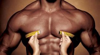 Как быстро накачать грудь дома