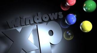 Как настроить Windows XP правильно