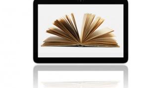 Как напечатать текст книгой