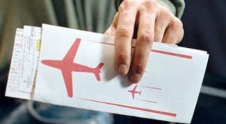 Как можно сдать билеты на самолет