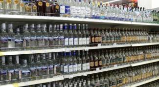 Как определить водку