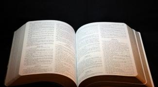 Как лучше учить текст