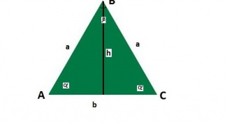 How to find the side of isosceles triangle if the base