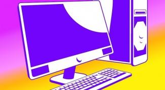 Как определить разрядность операционной системы