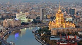 Как бесплатно найти человека в Москве