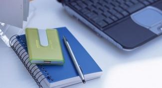 Как написать письмо коллегам