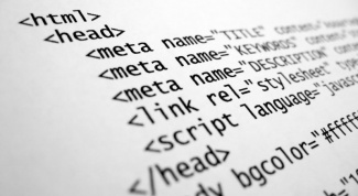 How to change html code of the website