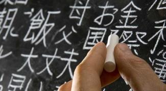 Как отличить китайский от японского