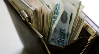 Как выплатить деньги работнику