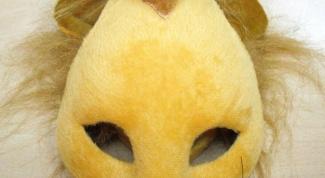 Как сделать маску льва