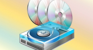 How to disable virtual drives