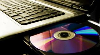 Как изменить букву cd