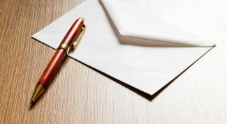 Как отправить декларацию  в налоговую