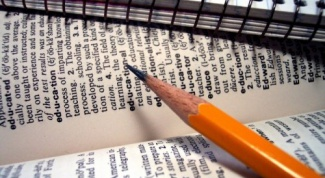 Как найти корень, суффикс и окончание