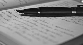 Как написать статью на английском