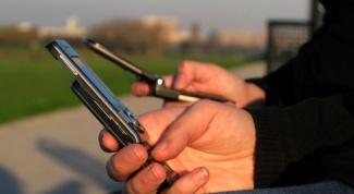 Как определить место нахождения мобильного телефона