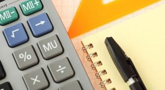 Как выплачивать выходное пособие при сокращении
