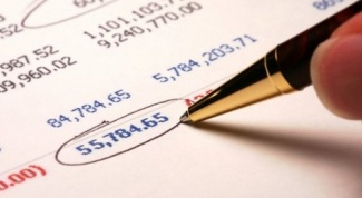 Как исправить ошибки в бухгалтерском учете в 2018 году