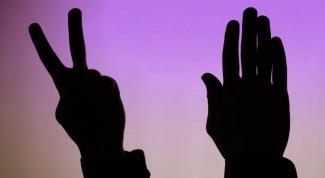 Как делать тени на руках