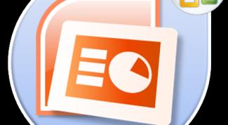 Как создать электронные презентации