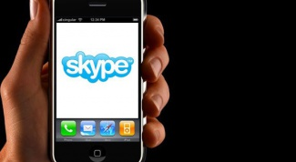 How to change the background in Skype