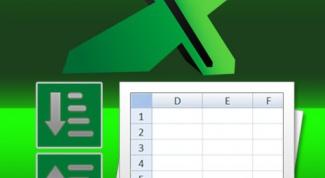 Как в Excel отсортировать данные