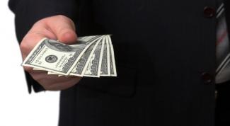 Как взять деньги под проценты у частного лица