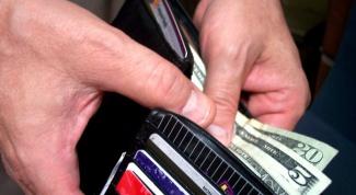 Как узнать, сколько денег осталось на карточке