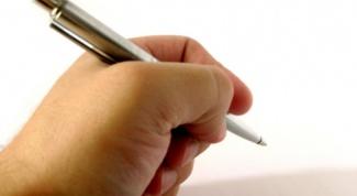 Как оформить временную регистрацию официально