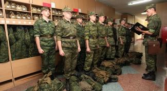 Как узнать номер военной части