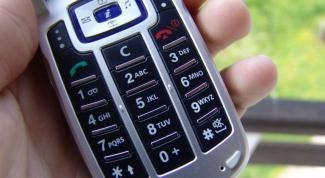 Как найти человека по мобильному в городе