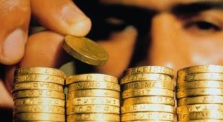 Как выгодно вложить деньги в банк