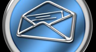 Как блокировать почту