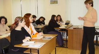 Как быстро выучить армянский
