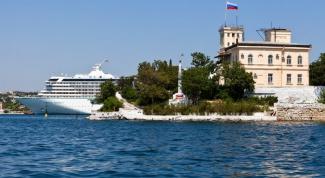 Как найти телефон в Севастополе